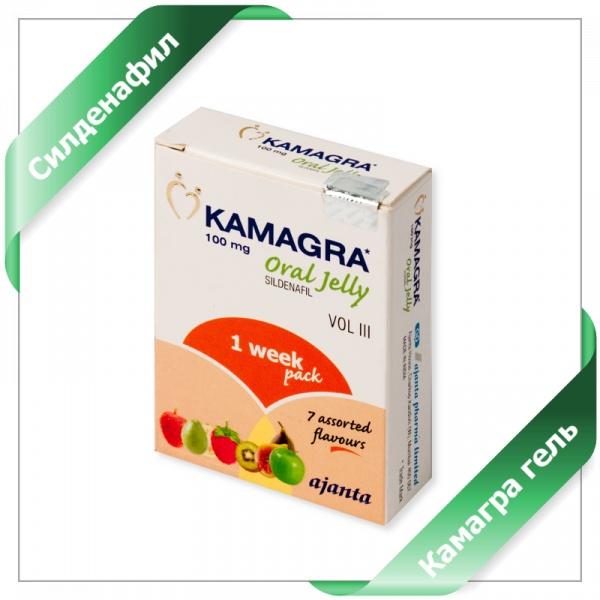 аптека камагра
